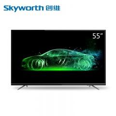 创维55英寸4K超薄人工智能网络电视55M9