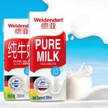 德国品质-原装德亚全脂牛奶健康分享(200ML*60)