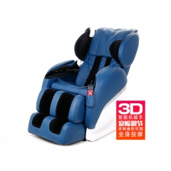 荣耀SL智能睡眠椅