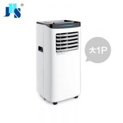 JHS大1匹智能豪华移动空调