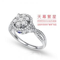 梦思芭克 天幕繁星钻石戒指 优享套组 (庆生价)