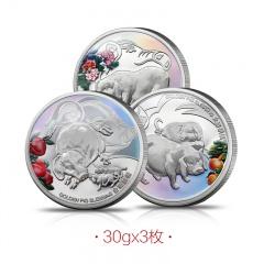 《金猪·拱福》生肖纪念银币30g*3枚
