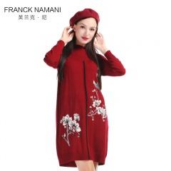 Frank Namani芙蘭克·尼 手工刺繡羊毛裙