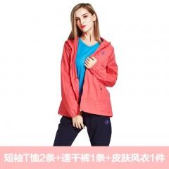 极脉 吸湿排汗防晒套装升级组(女款) 短袖T恤 速干裤 皮肤风衣