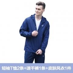 极脉 吸湿排汗防晒套装升级组(男款) T恤 速干裤 皮肤风衣