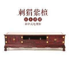 刺猬紫檀原木烫蜡新中式电视柜(订金)