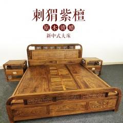刺猬紫檀原木烫蜡新中式大床(订金) (庆生价)