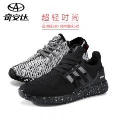 奇安达超轻时尚运动鞋(男款) (庆生价)