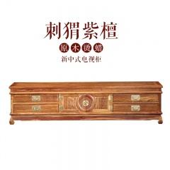 刺猬紫檀原木烫蜡新中式大套组(订金)