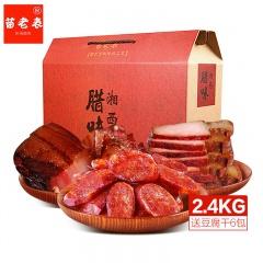 苗老表凤凰跑山猪腊肉 后腿腊肉5包+五花腊肉2包+香肠4包 (220克/包)赠豆干6包
