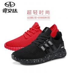 奇安达超轻时尚运动鞋(女款) (庆生价)