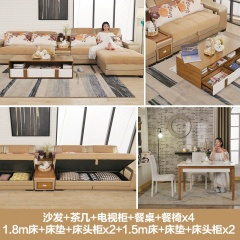 艾芙兰尼现代两室两厅家具大套组