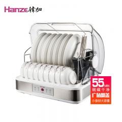 韩加智能高效移动式保洁柜HZ308