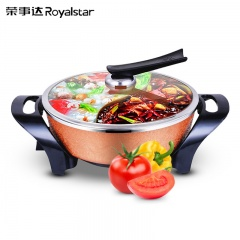 荣事达/Royalstar鸳鸯锅电火锅HG1821(4L)