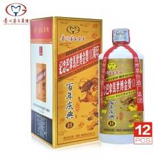 茅台集团金奖百年纪念酒 500ml*12瓶