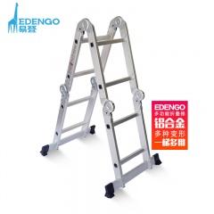 易登铝合金加厚伸缩多功能折叠梯