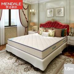 梦洁第三代优眠床垫1.8米(1020快抢价)