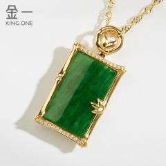 金一 节节高升满绿翡翠钻石套链