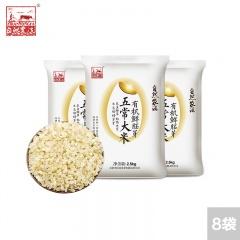 自然农法五常有机鲜胚芽米2.5KG*8袋