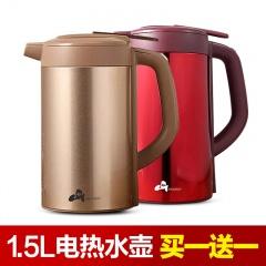 山谷麦饭石电热水壶烧水壶电水壶开水壶(1.5L香槟金水壶*1+1.5L中国红水壶*1)