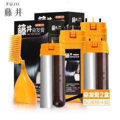 藤井 三位一体染发膏超值护理套装(染发膏2盒+配液管*4盒)