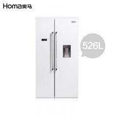 奥马526升风冷无霜电脑温控对开门冰箱
