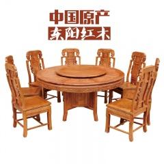 刺猬紫檀象头餐桌10件套(订金)