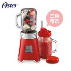 美国奥士达Oster Ball jar搅拌器双杯600mL(红色/白色/绿色 可选)
