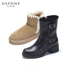 DAPHNE达芙妮优雅牛皮冬靴超值组(双11疯狂价)