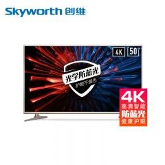 创维·酷开50英寸4K超高清智能防蓝光健康护眼电视
