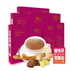 佑元蛹虫草健康组蛹虫草黑糖姜固体饮料*6盒