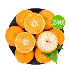 吉首富硒椪柑 24枚 精品果(果径70-74mm)