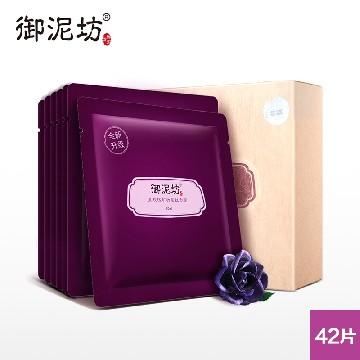 御泥坊黑玫瑰奢华蚕丝面膜升级组30ml*40片