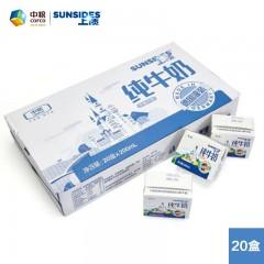 德国进口SUNSIDES上质海外珍选全脂纯牛奶200ml*20盒