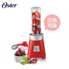 美国奥士达Oster MyBlend Premium随身搅拌器600ml(红色/绿色/紫色