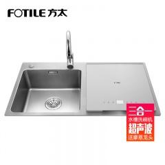 方太水槽式全自动洗碗机JBSD2T-X9