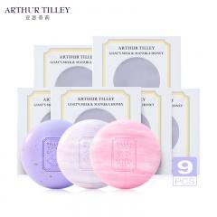 ARTHUR TILLEY 亚瑟蒂莉精油皂(麦卢卡蜂蜜羊奶皂100g*6)