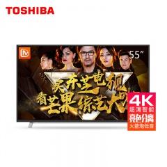 东芝55英寸4K火箭炮安卓智能网络电视55U3600C (庆生价)