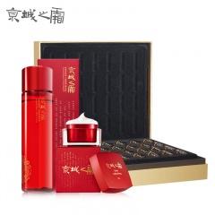 京城之霜 蜂皇凝润抗皱精华液多效修护组2ml*28支*1盒