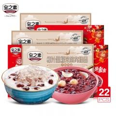 香港宝之素即食燕窝养生滋补组 220g*12盒 赠红豆莲子百合甜品200g*10盒