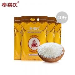 泰砻氏泰国原装进口茉莉香米抢鲜组(5KG*4袋+1KG*1袋)