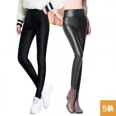 贝香琳 高腰加绒显瘦PU皮裤超值组3+2