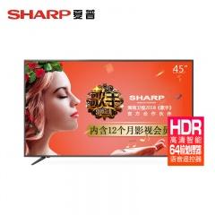 夏普 45英寸 4K超清智能网络电视 (庆生价)