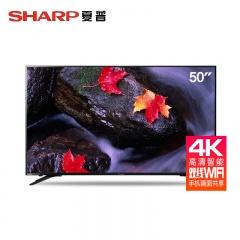夏普 50英寸4K超清智能网络电视 (庆生价)