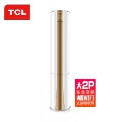 TCL变频大2P 圆柱立式空调 (庆生价)