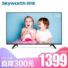 创维酷开43英寸防蓝光智能电视