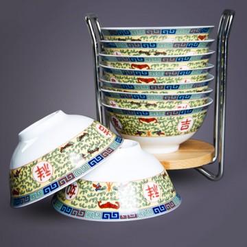国礼瓷*景德镇红叶吉祥如意釉中彩餐具尊享组