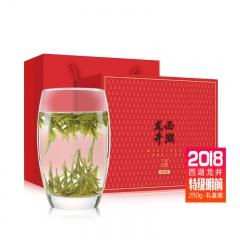 西湖工夫牌西湖龙井头批明前茶预售组 125g/罐*2(合计250g)