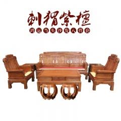 刺猬紫檀 鸿运当头沙发 8件套(订金1)