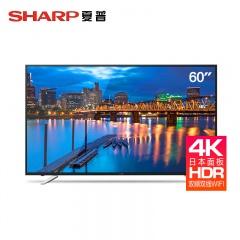 夏普 60英寸4K超清智能网络电视 (庆生价)